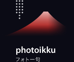photoikku
